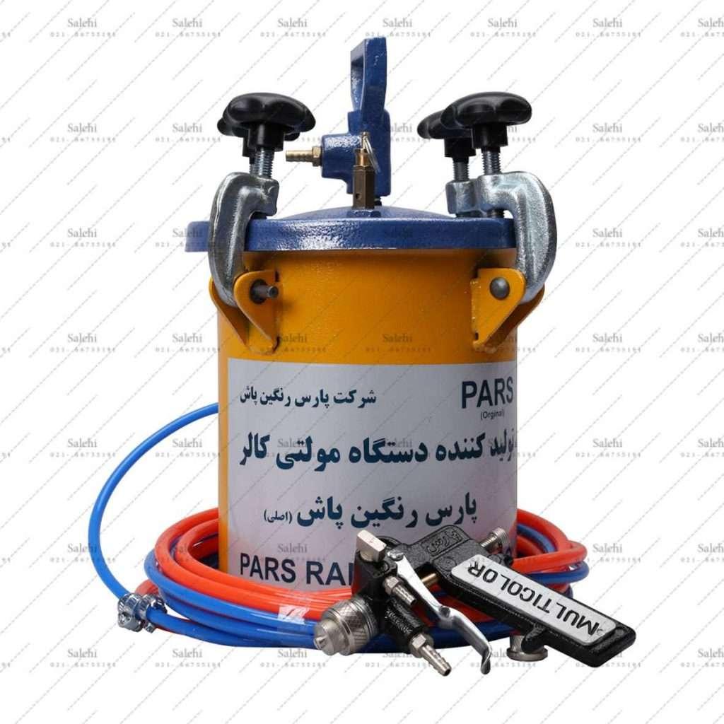 دستگاه مولتی کالر P5